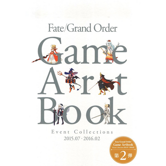 [Fate/Grand Order] Game Artbook Event Collection 15.07 - 16.02 - Art Book