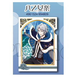 [Idolish7] Clear File Gaku Yaotome - Character Goods