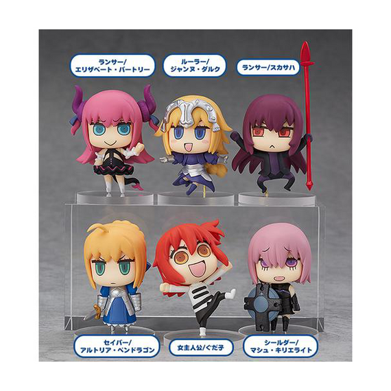 [Fate/Grand Order] Learning with Manga! Fate/Grand Order Trading Figure  - Blind Box