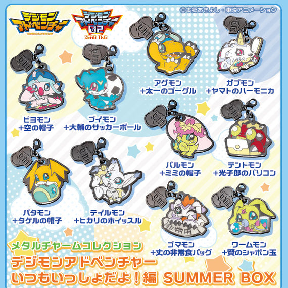 [Digimon Adventure] Summer Box Limited Edition - Metalic Charm Box Set