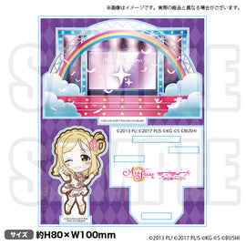 [Love Live! ALL STARS] Mini Acrylic Stand Mari - Character Goods