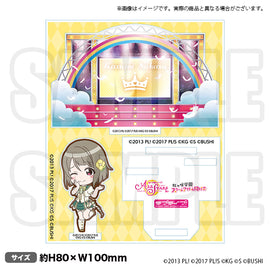 [Love Live! ALL STARS] Mini Acrylic Stand Kasumi - Character Goods