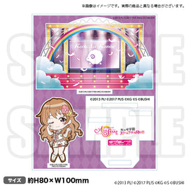 [Love Live! ALL STARS] Mini Acrylic Stand Kanata - Character Goods