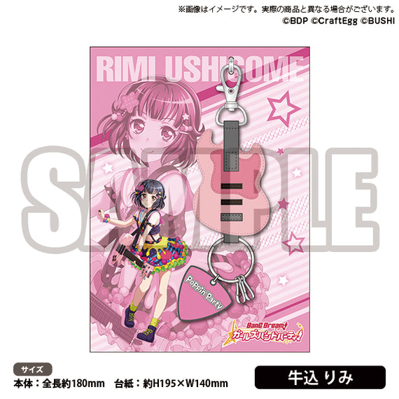 [BanG Dream! Girl's Band Party!] Instrument Rubber Strap Poppin'Party Ushigome Rimi - Character Goods