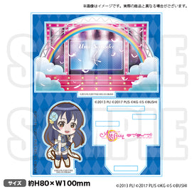 [Love Live! ALL STARS] Mini Acrylic Stand Umi - Character Goods - C97 Exclusive Item