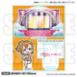[Love Live! ALL STARS] Mini Acrylic Stand Honoka - Character Goods