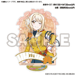 [Love Live! ALL STARS] Acrylic Stand Ai - C97 Exclusive Item