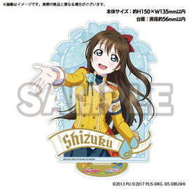 [Love Live! ALL STARS] Acrylic Stand Shizuku - C97 Exclusive Item