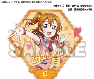 [Love Live! ALL STARS] Acrylic Stand Honoka - C97 Exclusive Item