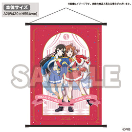 [Revue Starlight] A2Wall Scroll - Character Goods