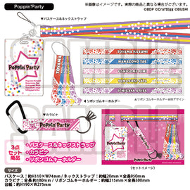 [BanG Dream! Girl's Band Party!] Band Goods Set Poppin'Party - Character Goods