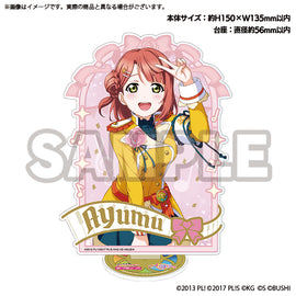 [Love Live! ALL STARS] Acrylic Stand Ayumu - C97 Exclusive Item