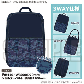 [Love Live! Sunshine!!] 3way Backpack Aqours - Character Goods