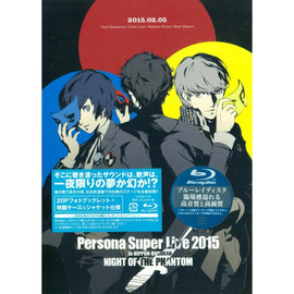 [Persona] PERSONA SUPER LIVE 2015 in Nippon Budokan NIGHT OF THE PHANTOM - Blu-ray