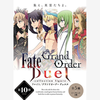 [Fate/Grand Order] FGO Duel ~Collection Figure~ Tenth Release - Blind Box
