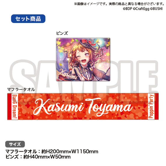 [BanG Dream! Girl's Band Party!] Towel & Pin Set Poppin'Party Kasumi Toyama - Character Goods