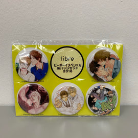 [BE x Boy] BE x Boy Special Can Badge - Badge set