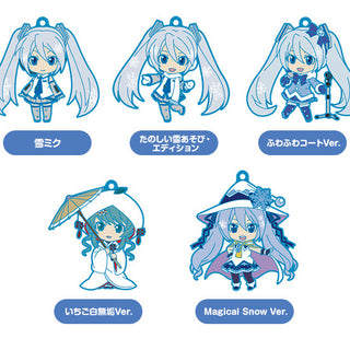 [Character Vocal Series 01 Hatsune Miku] Snow Miku Nendoroid Plus Trading Rubber Keychain Vol. 1 - Blind Box