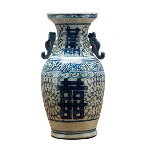 Blue & White Vase with Handles