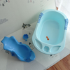 Fabulous Mom Large Baby Bath Tub Anti Slip With Support ( Assorted )