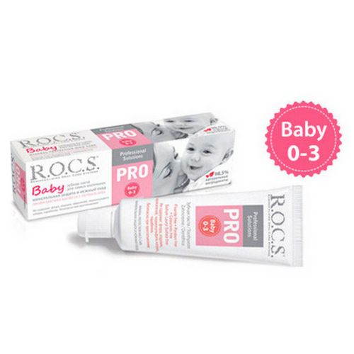 R.O.C.S Pro Baby Mineral Protection Mild