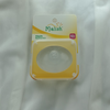 Malish Nipple Protector With Case (25mm)
