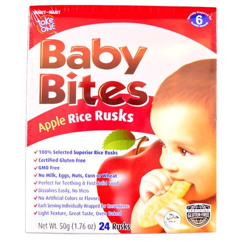 Take One Baby Bites Baby Rusks