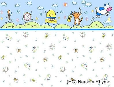 Bumble Bee Fitted Crib Sheet (Assorted)