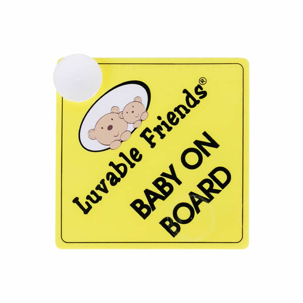 Luvable Frirends Baby On Board