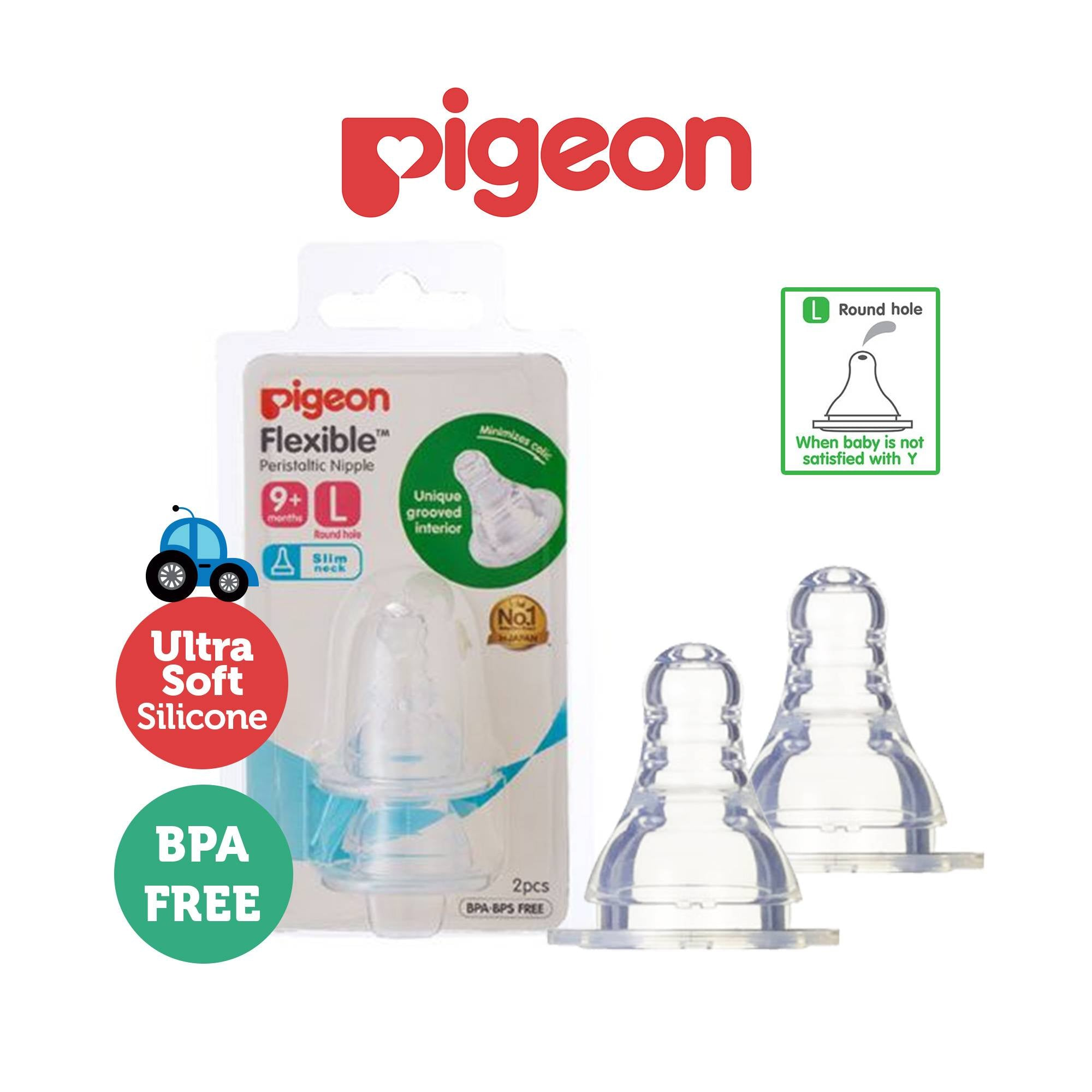 Pigeon Slim Neck Peristaltic Nipple ( Assorted )