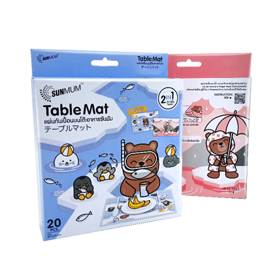 Sunmum Table Mat 2 in 1 (20pcs)