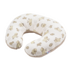 Babylove Premium Nursing Pillow + FREE Pillow Case [Assorted]