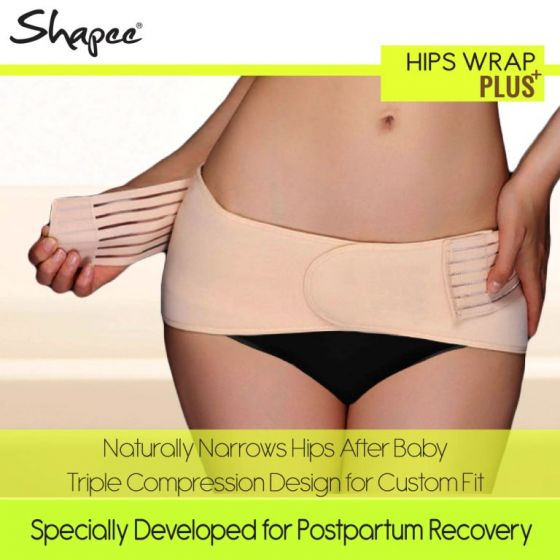 Shapee Hip Wrap Plus (Nude)