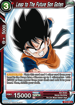 Leap to the Future Son Goten - BT2-008