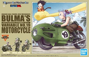 Dragon Ball Figure-Rise Mechanics Bulma's Motorcycle No. 19 - Model Kit