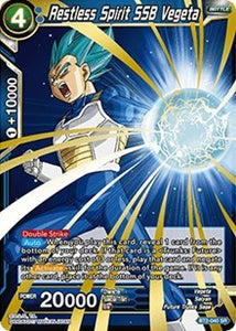 Restless Spirit SSB Vegeta  - BT2-040