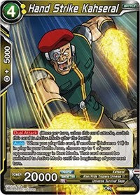 Hand Strike Kahseral - TB1-090 FOIL VERSION