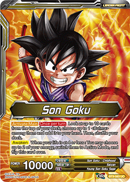 Son Goku / Uncontrollable Great Ape Son Goku - BT3-083