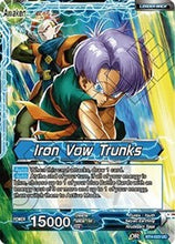 Trunks // Iron Vow Trunks  - BT4-023