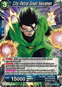 City Patrol Great Saiyaman - BT4-027