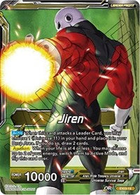Jiren / Explosive Power Jiren - EX03-019 FOIL VERSION