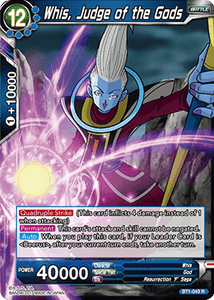 Whis Judge of the Gods -B1T-043