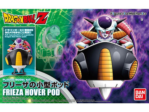 Dragon Ball Figure-rise Mechanics - Frieza Hover Pod - Model Kit