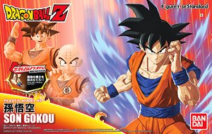 Dragon Ball Figure-rise - Son Goku - Model Kit