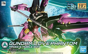 HG Gundam Love Phantom - Model Kit