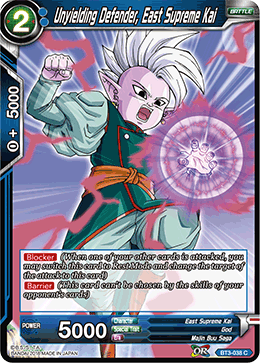 Unyielding Defender East Supreme Kai - BT3-038