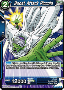 Boost Attack Piccolo - BT1-045