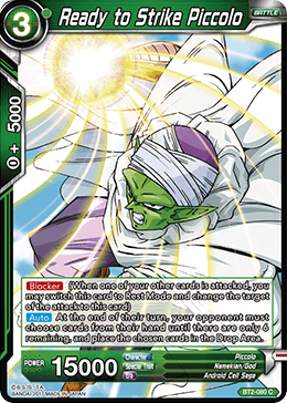 Ready to Strike Piccolo - BT2-080