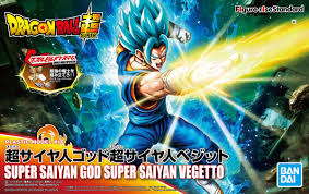 Dragon Ball Figure Rise Vegito Super Saiyan Blue - Model Kit