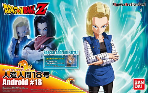 Dragon Ball Figure-Rise Android #18 - Model Kit